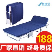 梦优宝办公室折叠床单人家用午休床午睡成人陪护床三折硬板行军床