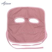 Radiation mask, anti-blue mask, screen, day and night, essential artifact, detoxification, anti-Internet computer, mobile phone radiation, men and women