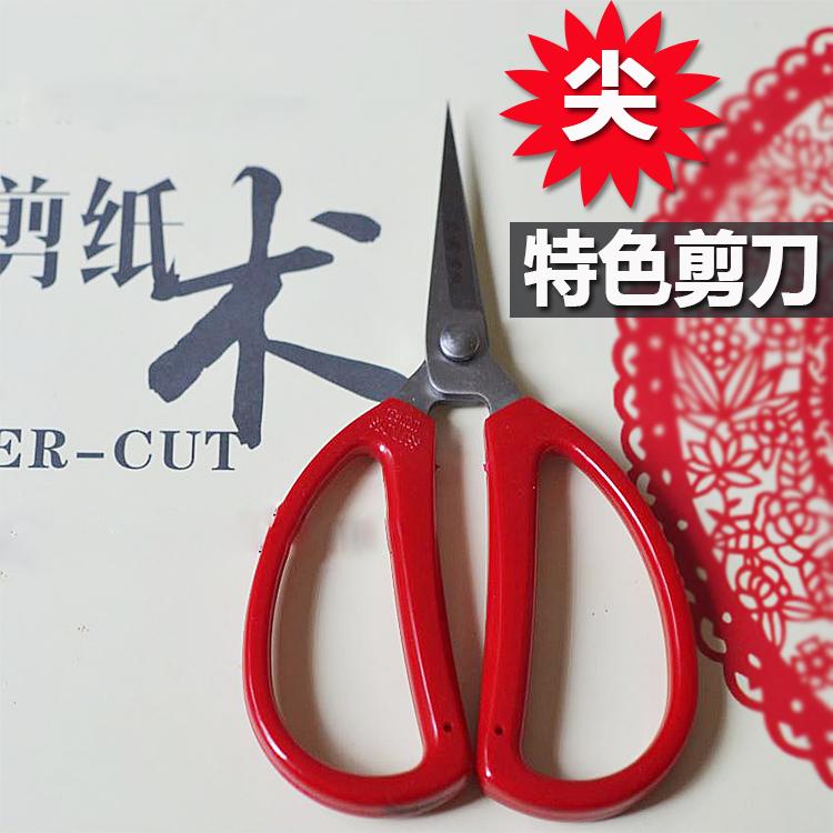 剪纸龙剪纸