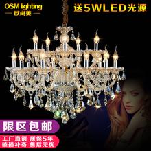 欧式水晶吊灯客厅灯餐厅卧室奢华大气圆形酒店双层水晶蜡烛吸吊灯