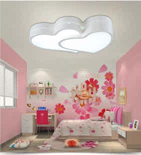 双心形卧室灯现代简约led吸顶灯浪漫温馨房间灯饰儿童卧房灯包邮
