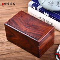Red rosewood wooden jewelry box Old redwood organ box collection box Luban organ wooden box storage box solid wood box