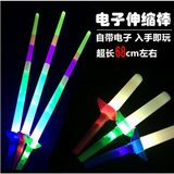 Glow stick four telescopic stick fluorescent stick big show concert party party to help electronic light-emitting toys