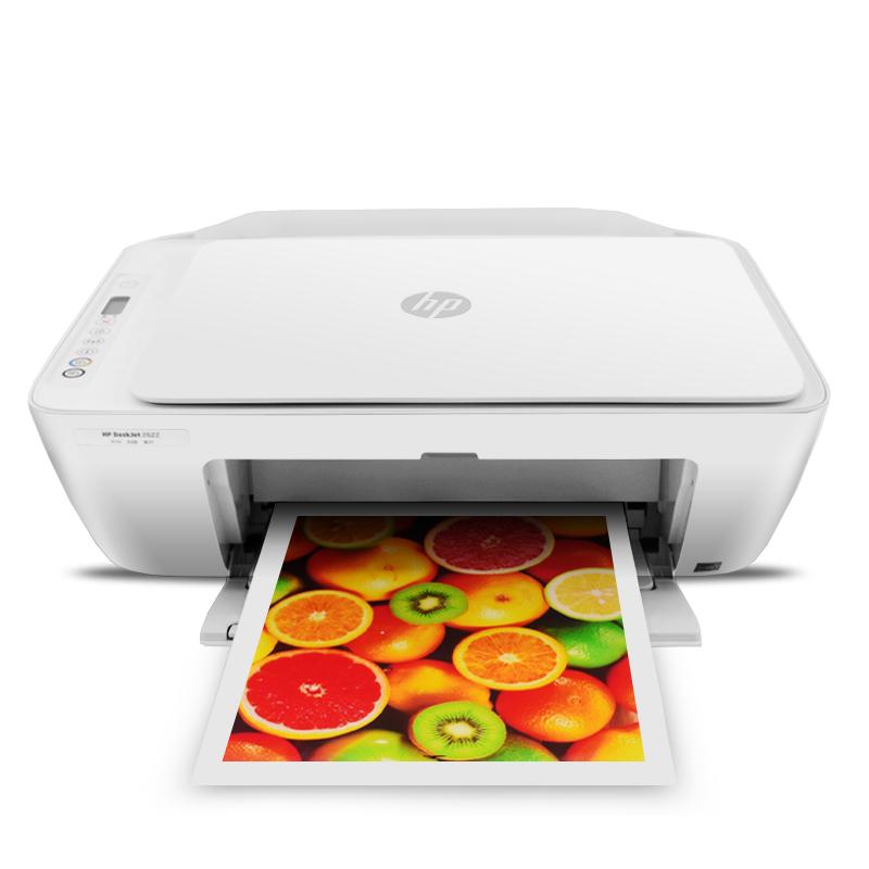 惠普2652彩色手机无线wifi打印机复印一体机家用小型学生作业2621