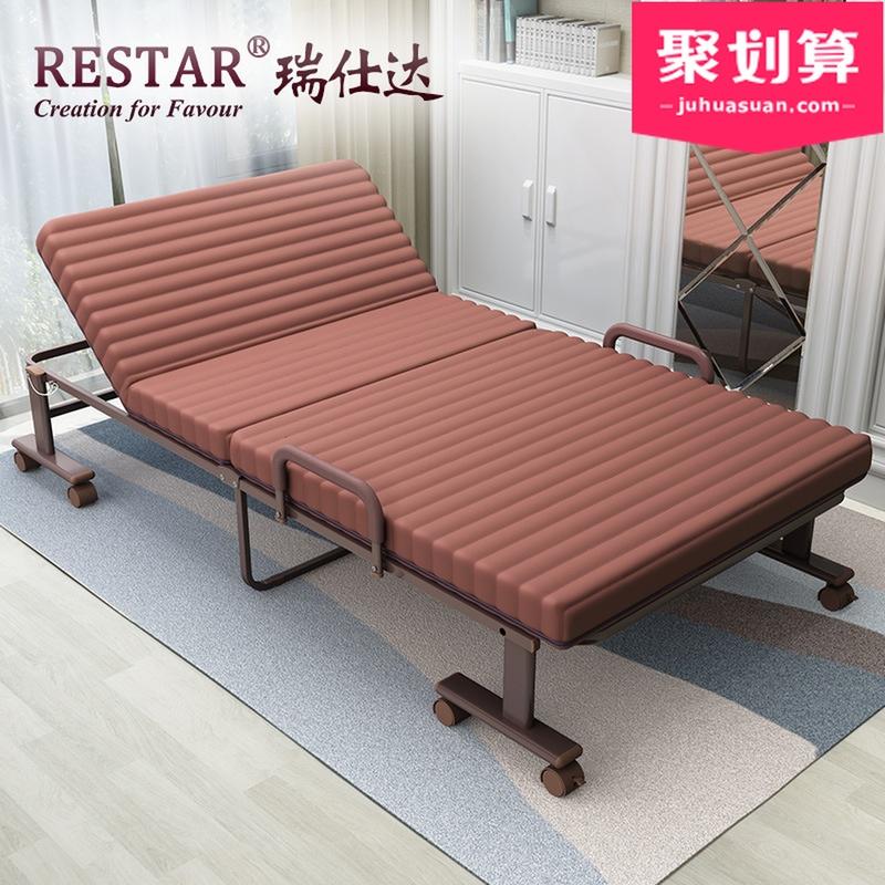 瑞仕达折叠床海绵床孕妇床单人双人午睡床简易陪护床午休床易移动