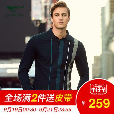 七匹狼长袖T恤中青年男士时尚休闲翻领竖条纹丝光棉长袖T恤男装