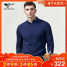Seven Wolf Sweaters New Winter Round-collar Wool Blended Fashion Casual Wool Sweaters Genuine for Men