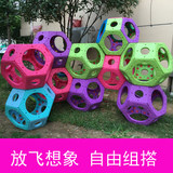 The new kindergarten indoor and outdoor large and small color climbing maze ball combination toy playground naughty fort equipment