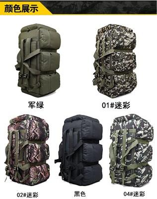 户外双肩包男90L大容量登山背包自驾帐篷包旅行迷彩军背包大背囊