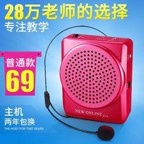 新在线耳麦克风领夹耳机头戴式话筒教学导游小蜜蜂扩音器话筒