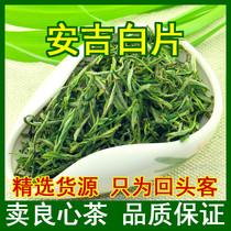 现货2018新茶安吉白茶白片茶500g明前春茶原产地正宗散装珍稀绿茶