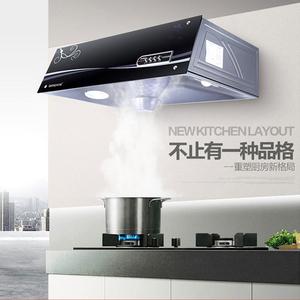 【苏宁联保】中式家用抽油烟机顶吸式大吸力小型厨房脱排吸油烟机