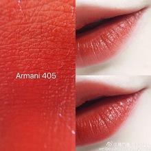400 500 402 501 现货 200 阿玛尼Armani红管唇釉丝绒口红 405