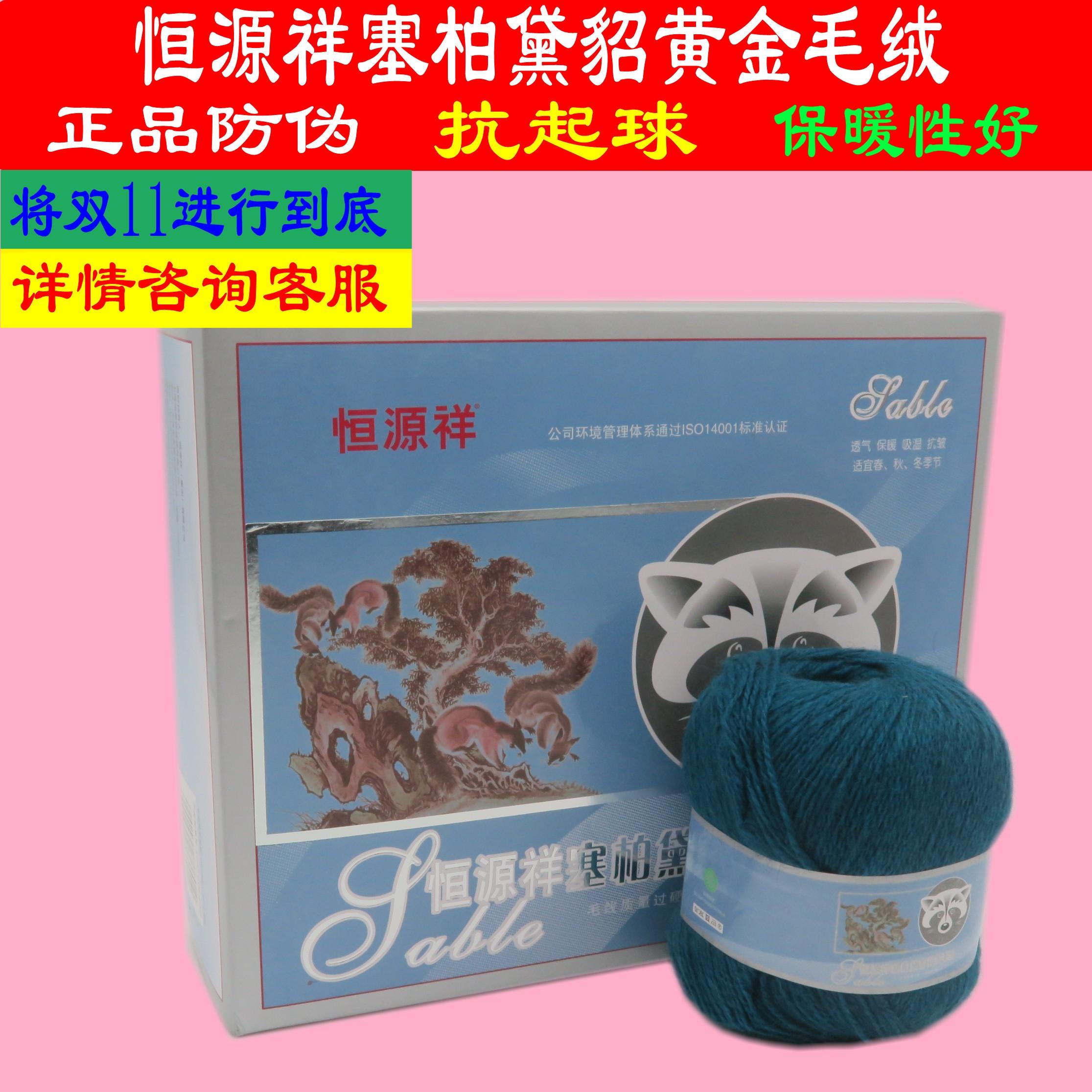 Шерстяные нитки для вязания Артикул 36784408586