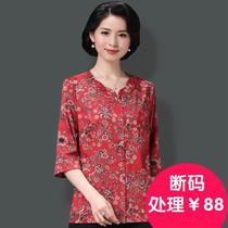 中老年女装夏装七分袖真丝衬衫中式风妈妈装加肥加大码开衫衬衣