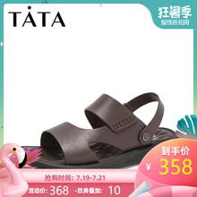 Tata/他她2019夏专柜同款牛皮革沙滩休闲鞋凉拖两用男鞋VJT01BL9图片