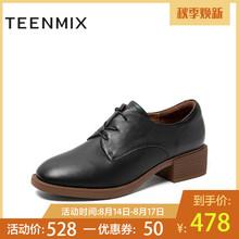 Teenmix/天美意2019秋新款英伦学院风系带休闲女皮单鞋W9188CM9图片