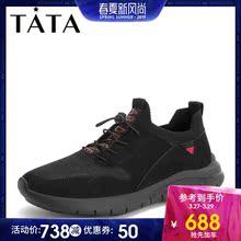 Tata/他她2019春专柜同款磨砂拼接厚底休闲鞋男单鞋BNM01AM9图片