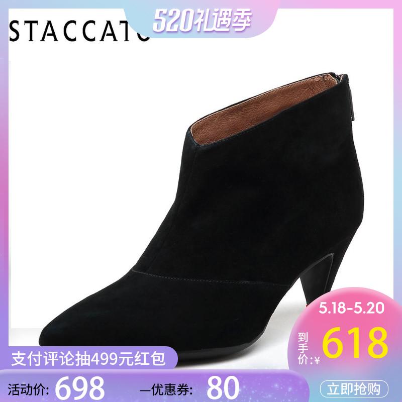 思加图女鞋2018冬季新款羊绒细跟女短靴9T415DD8