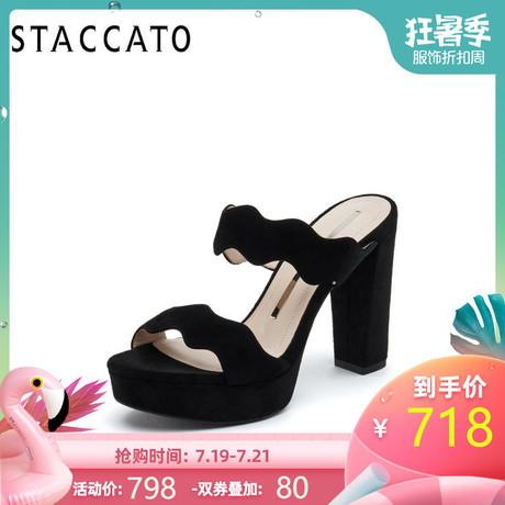 思加图2019夏季新品时尚粗跟超高跟鱼嘴气质女凉鞋9LO23BT9商品大图
