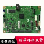 Lenovo M7605D/7405/7615DNA M7455DNF M7655DHF 7675DXF Motherboard 7400pro