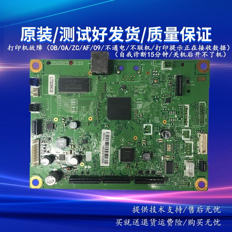 Внутриигровые ресурсы Sengoku Fengyun Артикул 528637391102