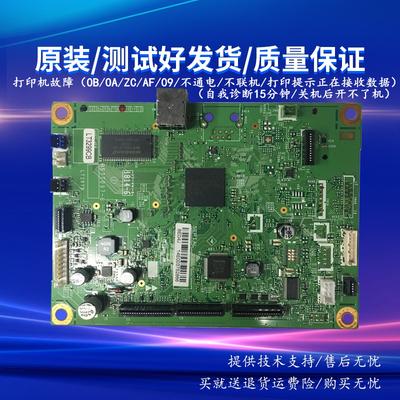东芝DP-3005-3003-3004主板STUDIO-302DNF-301DN-300D接口板