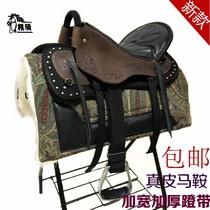 Mongolie intérieure selle nationale selle complète complète fine équitation cuir Mongolie selle cheval selle faite à la main