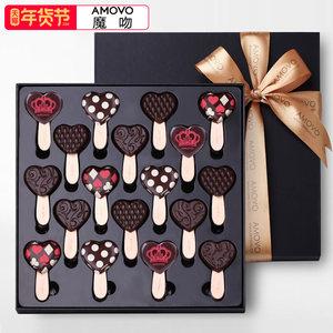 amovo魔吻棒棒糖黑巧克力礼盒装顺手工创意生日送女友情人节礼物