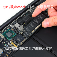 苹果2012Macbook Air A1466 1465 128G md231 224原装SSD固态硬盘