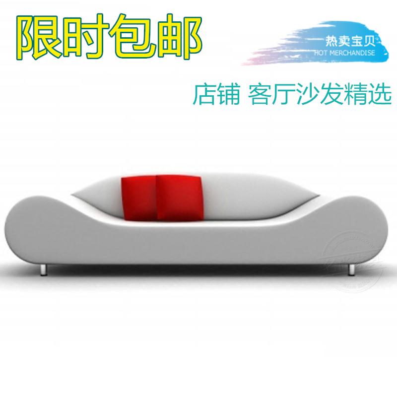 休闲沙发三人个性