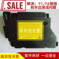 Applicable original brother 7055 7060 7360 7065 Lenovo 7400 7600 7450 7650 laser