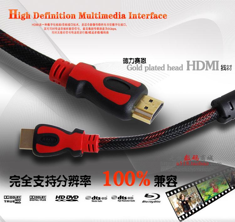包邮小米高清数据线电脑接小米电视连接线HDMI1.5/3/5/10/15米