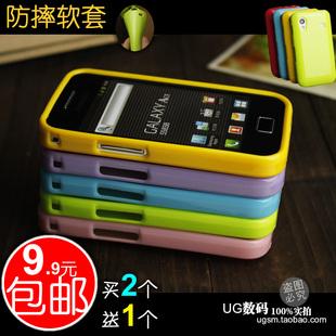 三星s5830手机套三星s5830I手机壳S5838保护套S5830硅胶软套外壳