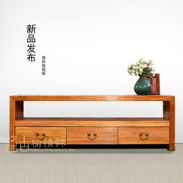 古榆情怀新中式家具老榆木电视柜实木地柜矮柜客厅储物柜简约时尚