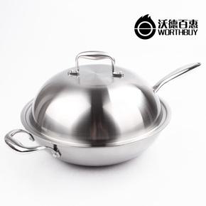 304不锈钢无涂层不粘锅电磁炉节能锅炒菜锅 韩国无油烟平底锅锅具
