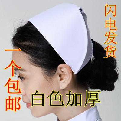护士帽加厚 包邮 免邮护士服医师服医生服白色蓝色粉色
