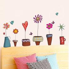 创意家居客厅电视沙发卧室背景装饰贴画温馨个性墙贴纸清新踢脚线