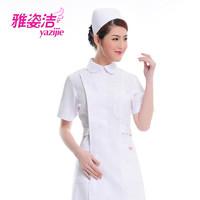 雅姿洁护士服短袖夏季药店美容院用品美容服白大褂圆领偏襟工作服