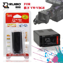 ruibo VW-VBG6 松下AG-HMC73MC/153MC/130MC HDC-MDH1 摄像机电池