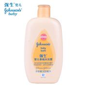 强生婴儿香桃沐浴露300ml 宝宝沐浴乳 含香桃叶精华 温和滋养