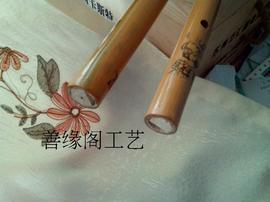 笛子笛箫 竖笛 竹笛 牧童笛 口笛 不贴膜的笛子图片
