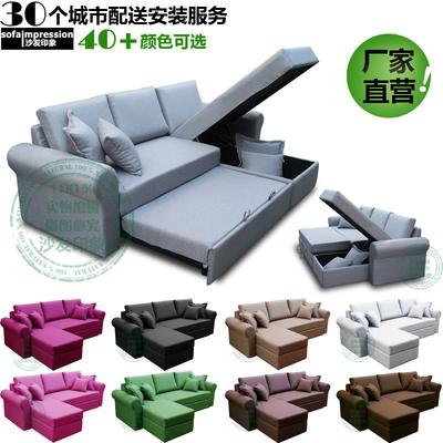 现代转角沙发床双十二