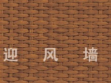 爱花牌 环保墙贴 门贴 翻新家具餐桌贴 pvc胶面墙纸光面防水W1101