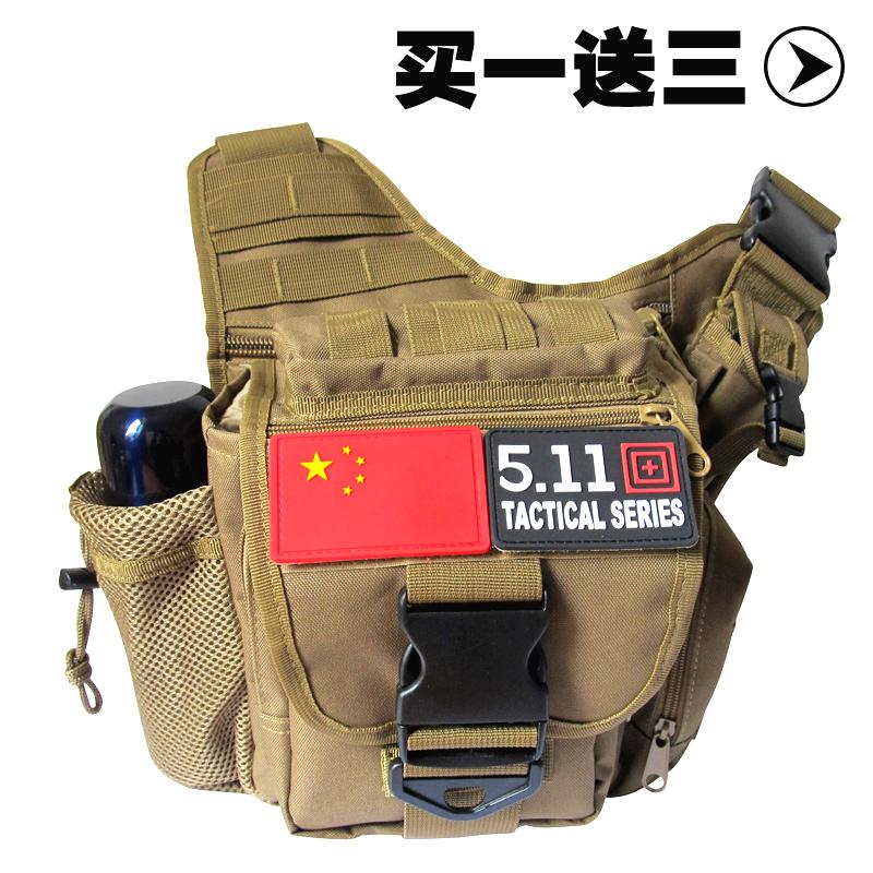 Военные сумки через плечо Артикул 19481779227