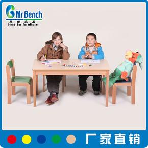 儿童学习长方桌实木写字桌学习桌椅套装宝宝餐桌幼儿园书桌椅组合
