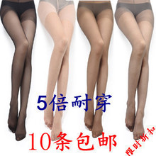 Spring and summer core silk bottoming stockings stockings women's ultra-thin invisible anti-hook silk pantyhose sexy female socks manufacturers