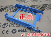 DELL OptiPlex 3010 3020 7010 9010  MT台式机硬盘通用支架托架