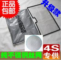 Applicable to the new Sylphy Sunny Tianqi Daqi Jun Zachoff passenger car tank protective net insect net mask