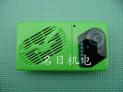 六管收音机电子套件 制作散件 DIY元件 组装教学实训元器件